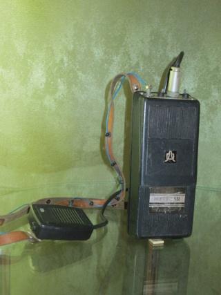 Радиостанция Тюльпан 22РТП2ЧМ 2 торги завершены