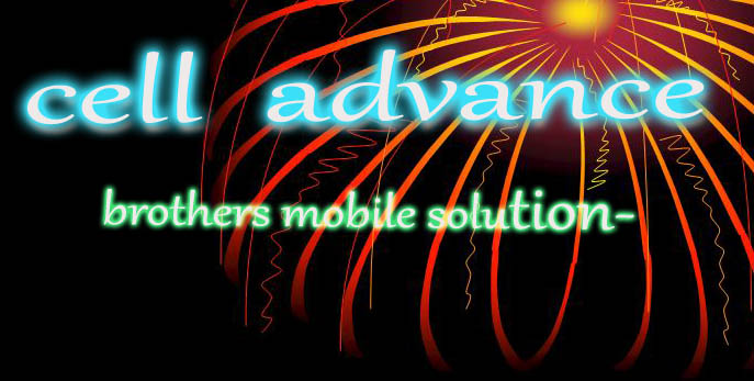 advance mobile solution