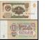 "<span style=""color: #EEEEEE;"">..................</span> Банкноты СССР, России"