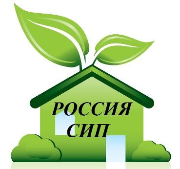 Ассоциация РОССИЯ СИП