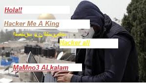 AlMo7tarefYazan