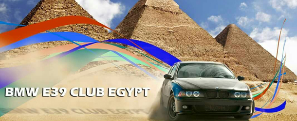BMW E39 CLUB EGYPT