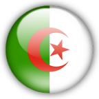 وظائف فى الجزائر