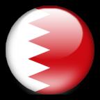 وظائف فى البحرين