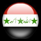 وظائف فى العراق