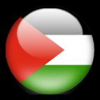 وظائف فى فلسطين