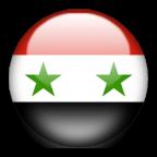 وظائف فى سوريا
